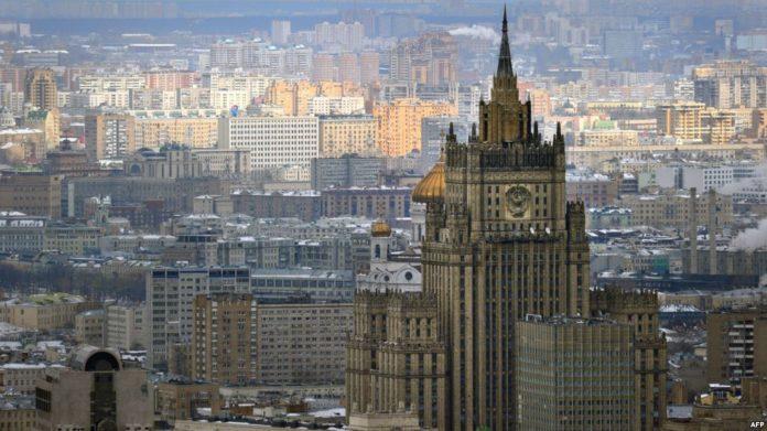 """У Росії підтвердили зустріч глав МЗС &quotнормандської четвірки"""" - today.ua"""