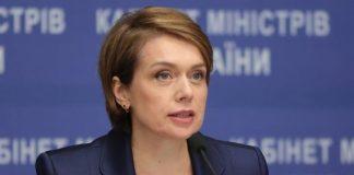 Україна погодилася продовжити імплементацію мовної статті закону про освіту - today.ua
