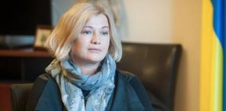 Геращенко: Прогресу в питанні звільнення заручників немає - today.ua