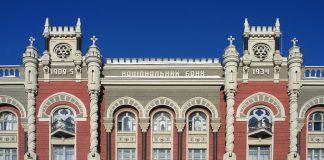 Парубій розповів, коли Рада розгляне питання призначення нового керівника НБУ - today.ua
