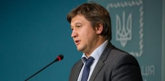 """Данилюк прокоментував свою можливу відставку"""" - today.ua"""