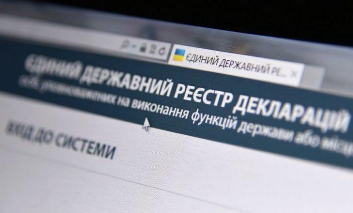 У НАЗК прокоментували заяву Ситника про можливий зрив е-декларування - today.ua