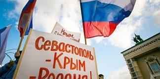 В анексованому Криму продали українські санаторії - today.ua