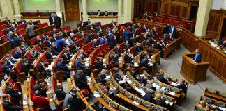 Рада ухвалила закон про запуск Антикорсуду - today.ua