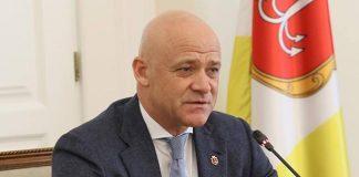 Справа Труханова: суд арештував майно мера Одеси - today.ua