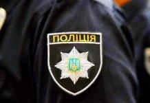 Водителей предупредили о новых штрафах - today.ua