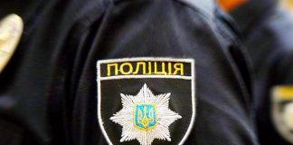 Поліція може отримати право зупиняти авто без конкретної причини - today.ua
