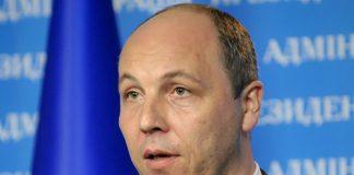 """Парубій розповів про можливість виходу БПП з коаліції"""" - today.ua"""