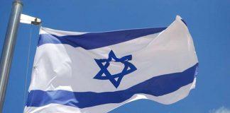 В Ізраїлі відреагували на рішення президента Польщі підписати закон про Інститут національної пам'яті - today.ua
