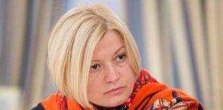 Геращенко: Путін найближчим часом з Донбасу не піде - today.ua