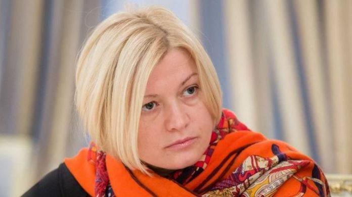 Геращенко рассказала о влиянии военного положения на проведение выборов в Украине - today.ua