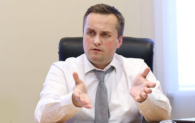 Стали відомі деталі скарги Ситника проти Холодницького - today.ua