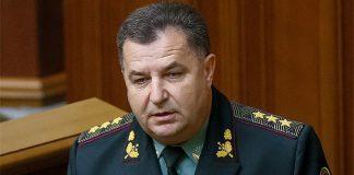 """В Україні на складах боєприпасів побудують закриті сховища"""" - today.ua"""