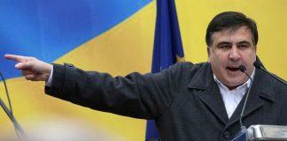 Саакашвілі зламав руку пенсіонерці під час пікету в одеському суді - today.ua