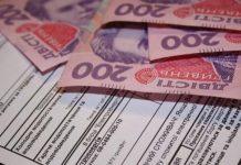За минулий місяць українцям виплатили вже понад 50% монетизованих субсидій - today.ua