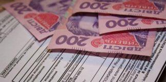 """В Україні божників за опалення та гарячу воду будуть позбавляти субсидій"""" - today.ua"""