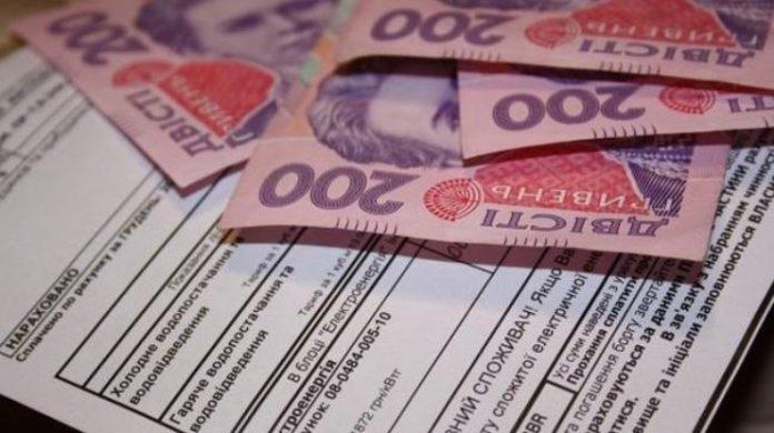 Стало известно, какую сумму в марте выделили на выплату субсидий - today.ua