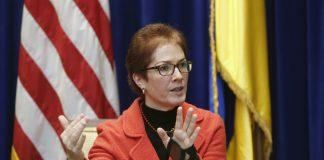 США: Багато хто просив вплинути на НАБУ - today.ua