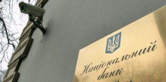 В НБУ заявили, що попит бізнесу на кредити зростає - today.ua