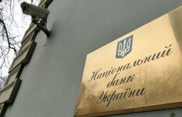 Порошенко: Золотовалютні резерви НБУ перевищили 18 млрд грн - today.ua