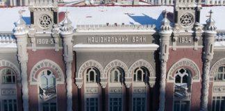 В Україні спростили грошові перекази - today.ua