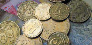 Державна скарбниця протягом місяця збільшилася в чотири рази - today.ua
