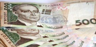 В НБУ пояснили уповільнення зростання цін - today.ua