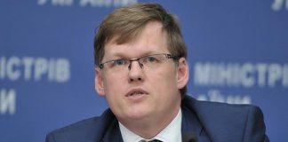 Розенко пообіцяв чергове підвищення мінімалки у 2018 році - today.ua