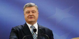 Порошенко попросив у ЄС зброю для України - today.ua