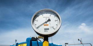 Україна збільшила запаси газу у сховищах - today.ua