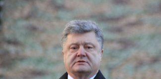 """Порошенко різко відреагував на польский закон про """"бандерівську ідеологію"""" - today.ua"""