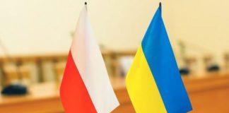 Клімкін: Ми хочемо історичного діалогу з Польщею - today.ua