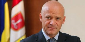 Труханову повернули паспорти й дозволили їздити за кордон - today.ua
