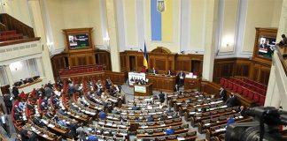 """В Україні з'явиться Міністерство ветеранів"""" - today.ua"""