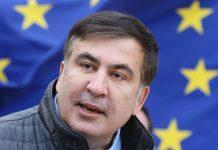 """""""Мерзотна тварюка"""": Саакашвілі звинуватив Луценка в закритті справ проти корупціонерів - today.ua"""