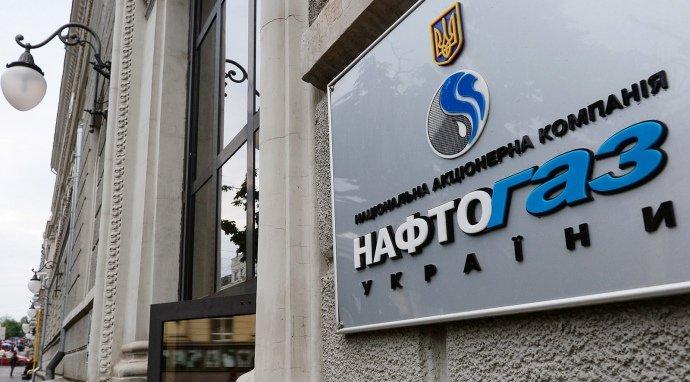 Коболєв: Нафтогаз не готовий одночасно обговорювати транзитний контракт й мирову угоду - today.ua