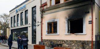 Поліція затримала п'ятьох підозрюваних у нападах на офіс спілки угорців в Ужгороді - today.ua