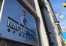 Тарифи на газ зросли на 5% - today.ua