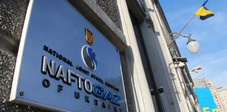 У Нафтогазі вважають, що Росія буде затягувати газові переговори - today.ua
