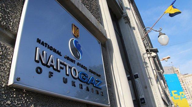 Нафтогаз подав апеляцію для відновлення арешту активів Газпрому - today.ua