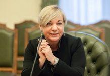 """""""Думаю, це пов'язано"""": Гонтарева підозрює, що їй мстяться за рішення про націоналізацію ПриватБанку - today.ua"""