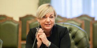 """Думаю, это связано"": Гонтарева подозревает, что ей мстят за решение о национализации ПриватБанка"" - today.ua"