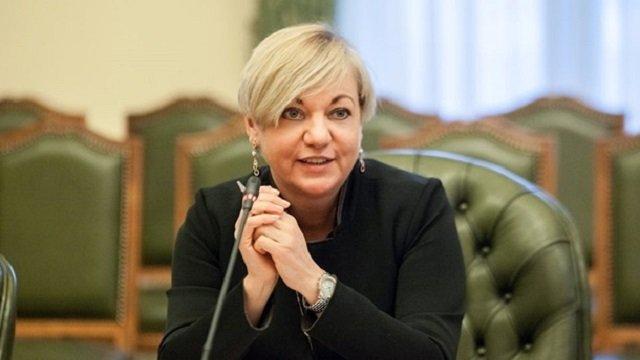 """&quotДумаю, це пов'язано"""": Гонтарева підозрює, що їй мстяться за рішення про націоналізацію ПриватБанку - today.ua"""