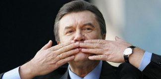 ЕС отменил санкции против Януковича и его окружения - today.ua