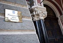 В НБУ назвали єдину невиконану вимогу МВФ - today.ua