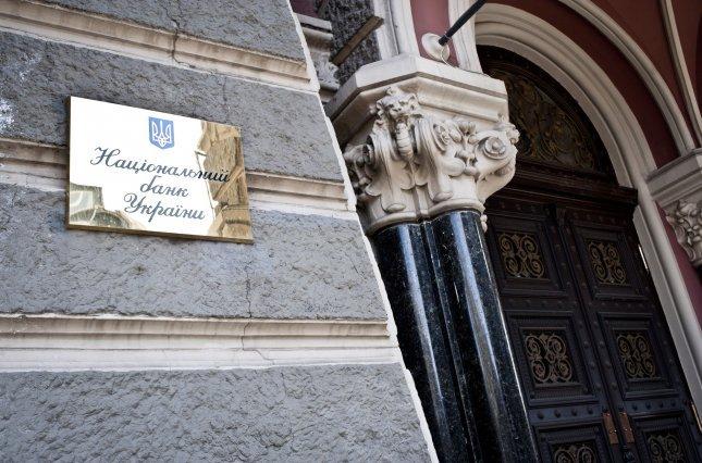 НБУ: У червні профіцит платіжного балансу скоротився в 13 разів - today.ua