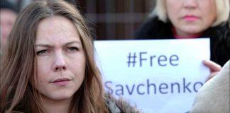 """Затримання Савченко: сестра нардепа тимчасово очолить її партію"""" - today.ua"""