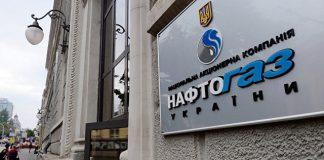 Нафтогаз підтвердив призупинення виконання рішення Стокгольмського арбітражу - today.ua