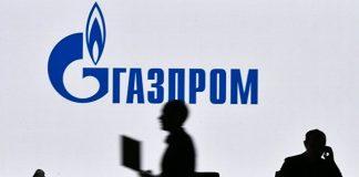"""У Газпромі готові до переговорів з Україною"""" - today.ua"""