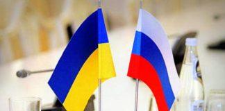 Україна хоче розірвати договір про дружбу з Росією - today.ua